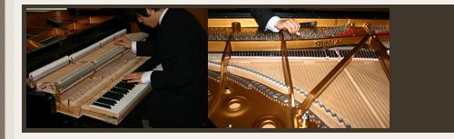 ピアノ調律 東京 中古ピアノ 販売 買取 修理|タナカピアノサービス